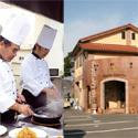 イタリアンレストラン ヴェッキア・ランテルナ様
